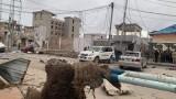 Въоръжени атакуваха хотел в Сомалия