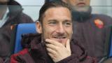 Рома предлага договор на Тоти за още шест години