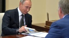 Путин поздрави Радев, българо-руските отношения имали значителен потенциал