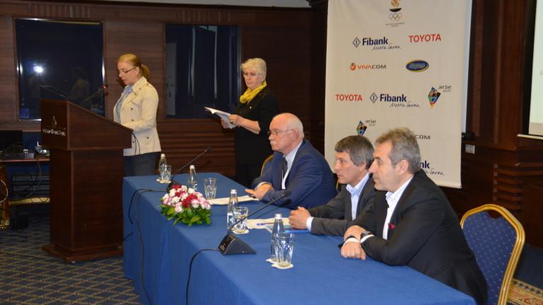БОК прие нови две спортни федерации