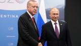 Ердоган предложи на Путин нова среща на върха за ситуацията в Идлиб
