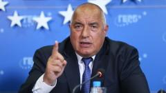 Борисов пита Радев откъде знае кой ще е следващият главен прокурор