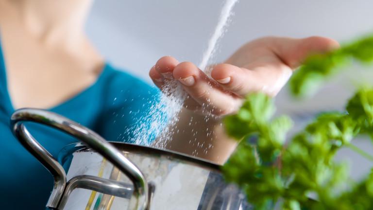 За много хорахранатабез сол е безвкусна. Често те обичат да