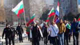 Нови демонстрации в различни градове на страната срещу цените на горивата