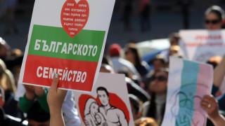 Десетки семейства протестираха срещу Стратегията за детето