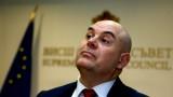 """Прокурори и следователи възмутени от """"недостойната компроматна кампания"""" срещу Гешев"""