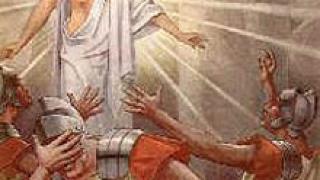 Църквата отбелязва Възнесение Господне