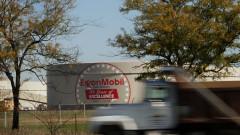 Exxon Mobil понижи прогнозата си за цената на петрола с почти 20%