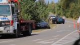 Кола на НСО катастрофира край Хитрино