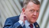 Дания призова Йълдъръм да отложи визитата си