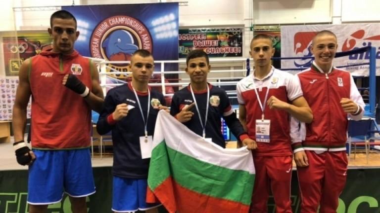 Петима български боксьори на 1/4-финал на Европейското за юноши в Анапа