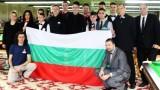Седем състезатели и двама съдии ще представят България на Европейското първенство по снукър