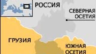 Четирима руски офицери арестувани за шпионаж в Грузия