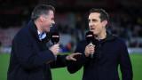 """""""Sky Sports"""" би шута на Джейми Карагър"""