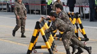 Северна и Южна Корея демонтират укрепления по общата си граница