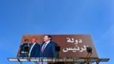 Харири: Свободен съм! Ще се върна в Ливан