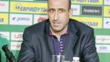 Лечков: Готов съм за шеф на Висшата лига