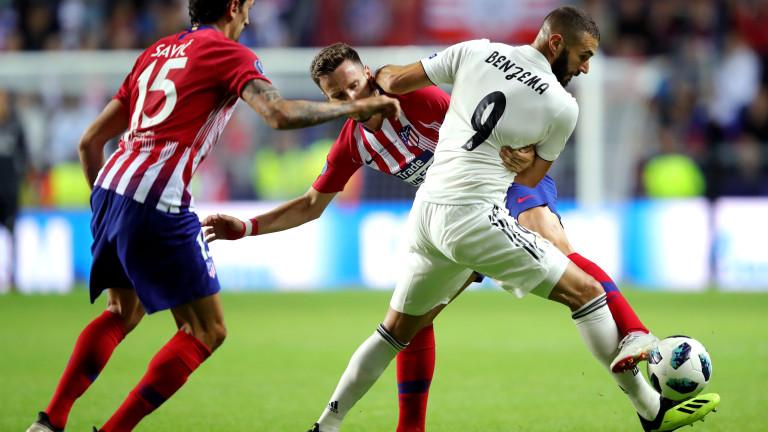 Реал срещу Атлетико в Дербито на Мадрид