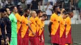 Защитник на Галатасарай наби съотборник на терена