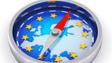 За дефицита на демокрация в ЕС