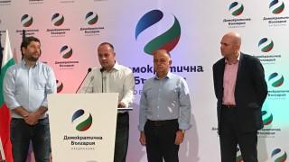 """От """"Демократична България"""" настояват за предсрочни избори"""