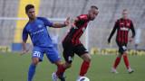 Арда се подсили с талант на Локомотив (София), чака и сръбски играчи
