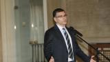 Плевнелиев избрал Дянков за служебен премиер?
