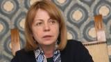"""Фандъкова настояла да не се продължава разрешителното на """"Златен век"""""""