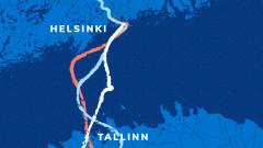 Три китайски компании ще помагат в изграждането на тунел между Хелзинки и Талин