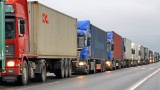 "Опашка от над 200 камиона се изви на ""Дунав мост"" при Русе"
