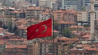 Турция доближи реалните лихви до най-ниските в света като спешна мярка срещу епидемията