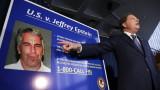 Принц Андрю не оказва съдействие по случая Джефри Епстайн