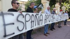 Протестиращи питат Испания за имота в Барселона, свързван с Борисов