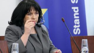 Теменужка Петкова: Президентът разпространява фалшиви новини