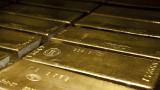 Венецуела търси купувач за 20 тона злато