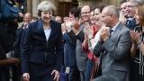Великобритания със сигурност напуска ЕС