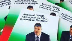 Пламен Марков влиза в екипа на Любо Пенев, Лафчис му отказа