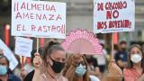Бум на заразени с коронавируса в Испания