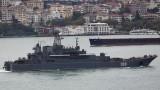 Черноморският флот на Русия с бойни учения в Средиземно море