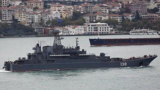 """Засилена охрана за руските бойни кораби през Босфора заради опасност от нападения на """"Ислямска държава"""""""