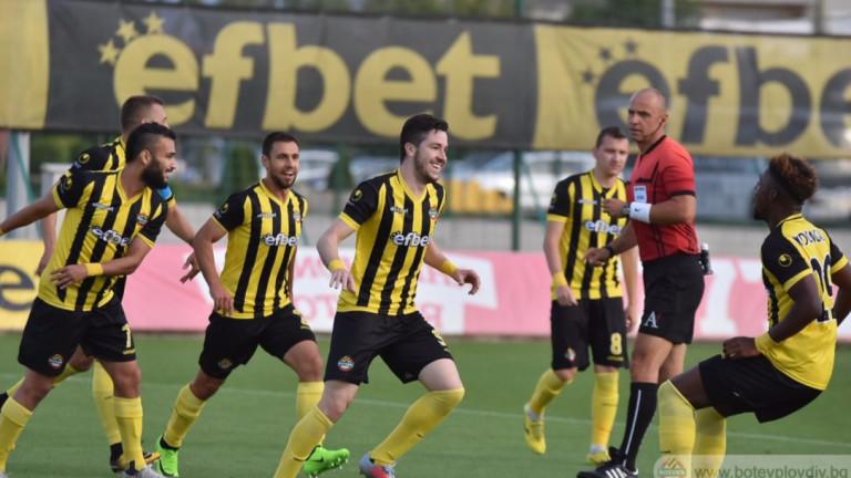 Ботев - Септември: 5:0 с четири гола на Фернандо Виана!