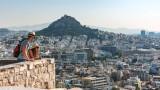 Гърция изненада всички с по-висок от очакваното бюджетен излишък