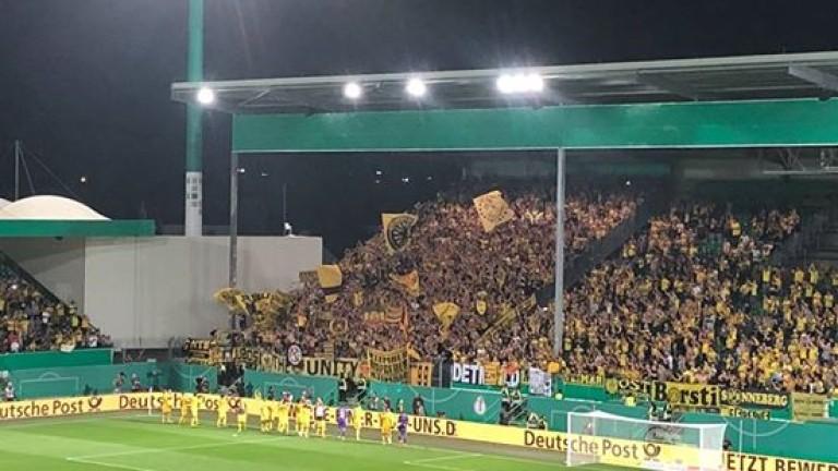 Германският футболен съюз стартира разследване срещу Борусия (Дортмунд). Причината -