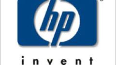 Hewlett-Packard с ново портфолио у нас
