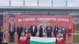 Министър Кралев присъства на тържественото честване на 90-годишния юбилей на ОСК  Локомотив (София)