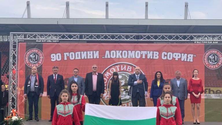 Министърът на младежта и спорта Красен Кралев присъства на откриването
