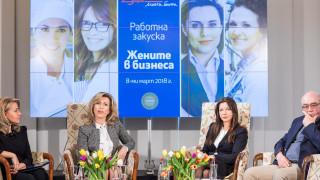 Fibank представи своята специална програма Smart Lady, насочена към жените в бизнеса