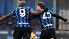 """Интер сложи край на дългото чакане, надви безпомощен Ювентус на """"Джузепе Меаца"""""""