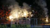 10 000 билета за първата битка на ЦСКА в групите на Лига Европа вече са продадени