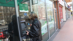Хакери удариха банка ДСК